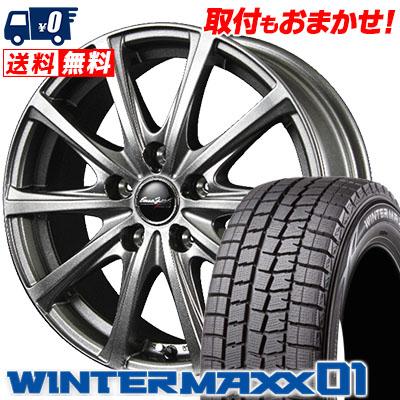 215/70R15 DUNLOP ダンロップ WINTER MAXX 01 WM01 ウインターマックス 01 EuroSpeed V25 ユーロスピード V25 スタッドレスタイヤホイール4本セット