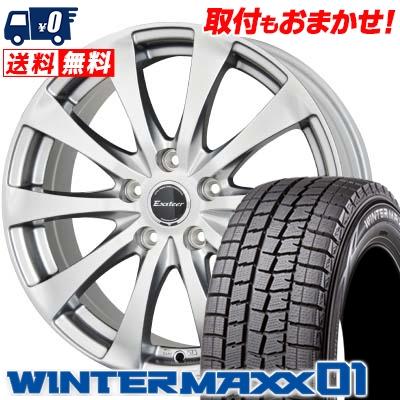 205/60R16 92Q DUNLOP ダンロップ WINTER MAXX 01 WM01 ウインターマックス 01 Exsteer PLUS ONE エクスタープラスワン スタッドレスタイヤホイール4本セット