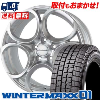 205/55R16 91Q DUNLOP ダンロップ WINTER MAXX 01 ウインターマックス 01 WM01 Eurodesign FOGLIO ユーロデザイン フォリオ スタッドレスタイヤホイール4本セット