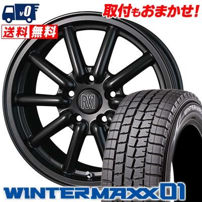 195/60R16 DUNLOP ダンロップ WINTER MAXX 01 WM01 ウインターマックス 01 ALGERNON Fenice RX1 アルジェノン フェニーチェ RX1 スタッドレスタイヤホイール4本セット【取付対象】