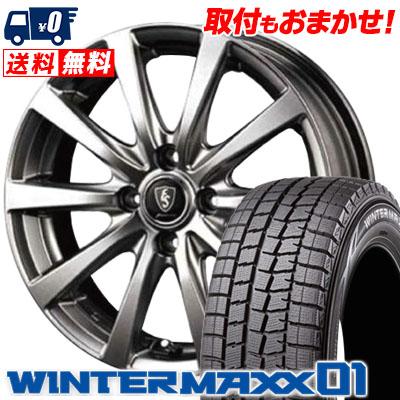165/60R15 DUNLOP ダンロップ WINTER MAXX 01 WM01 ウインターマックス 01 Euro Speed G10 ユーロスピード G10 スタッドレスタイヤホイール4本セット