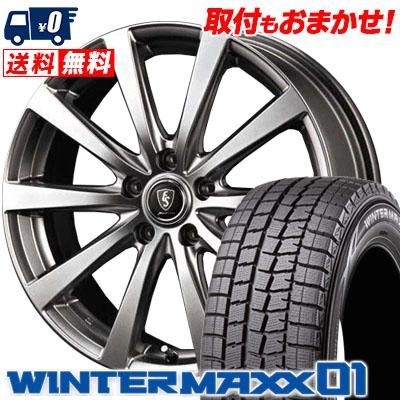 205/70R15 DUNLOP ダンロップ WINTER MAXX 01 WM01 ウインターマックス 01 Euro Speed G10 ユーロスピード G10 スタッドレスタイヤホイール4本セット