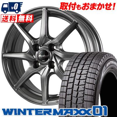 165/55R14 72Q DUNLOP ダンロップ WINTER MAXX 01 WM01 ウインターマックス 01 EuroSpeed G810 ユーロスピード G810 スタッドレスタイヤホイール4本セット