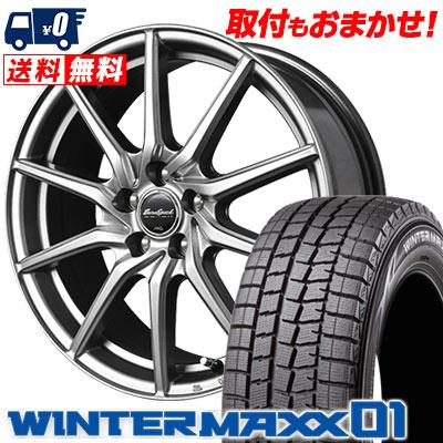 215/60R17 96Q DUNLOP ダンロップ WINTER MAXX 01 WM01 ウインターマックス 01 EuroSpeed G810 ユーロスピード G810 スタッドレスタイヤホイール4本セット