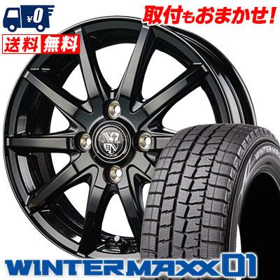 155/65R13 73Q DUNLOP ダンロップ WINTER MAXX 01 WM01 ウインターマックス 01 TRG-GB10 TRG GB10 スタッドレスタイヤホイール4本セット