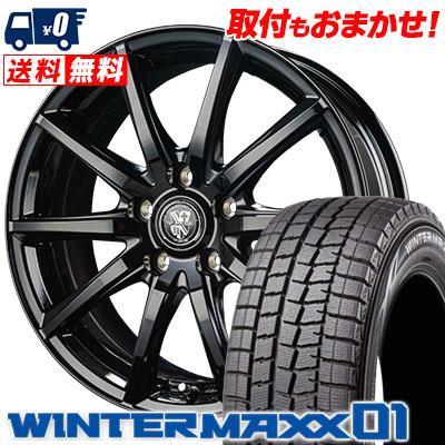 215/60R16 95Q DUNLOP ダンロップ WINTER MAXX 01 WM01 ウインターマックス 01 TRG-GB10 TRG GB10 スタッドレスタイヤホイール4本セット