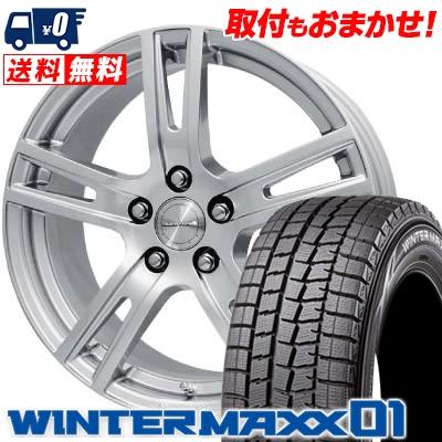 215/65R16 98Q DUNLOP ダンロップ WINTER MAXX 01 ウインターマックス 01 WM01 EuroPremium GENT ユーロプレミアム ゲント スタッドレスタイヤホイール4本セット