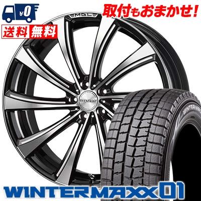 235/50R18 DUNLOP ダンロップ WINTER MAXX 01 WM01 ウインターマックス 01 VENERDi MADELENA GIRARE ヴェネルディ マデリーナ ジラーレ スタッドレスタイヤホイール4本セット