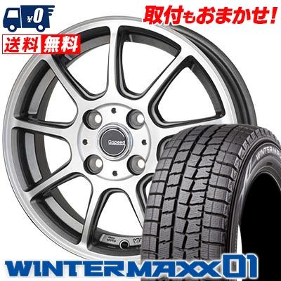 155/65R13 DUNLOP ダンロップ WINTER MAXX 01 WM01 ウインターマックス 01 G.Speed P-01 Gスピード P-01 スタッドレスタイヤホイール4本セット
