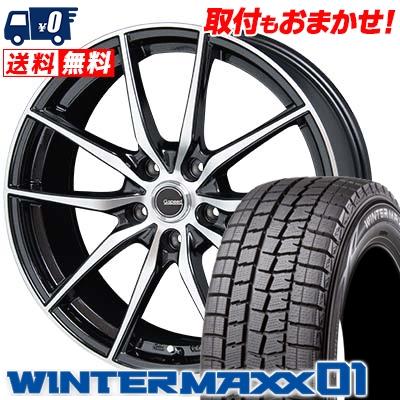 225/45R18 DUNLOP ダンロップ WINTER MAXX 01 WM01 ウインターマックス 01 G.Speed P-02 Gスピード P-02 スタッドレスタイヤホイール4本セット