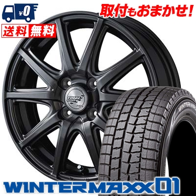 175/65R14 82Q DUNLOP ダンロップ WINTER MAXX 01 WM01 ウインターマックス 01 FINALSPEED GR-Γ ファイナルスピード GRガンマ スタッドレスタイヤホイール4本セット