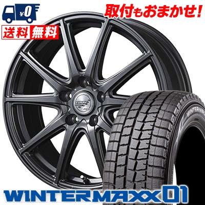 205/65R15 94Q DUNLOP ダンロップ WINTER MAXX 01 WM01 ウインターマックス 01 FINALSPEED GR-Γ ファイナルスピード GRガンマ スタッドレスタイヤホイール4本セット