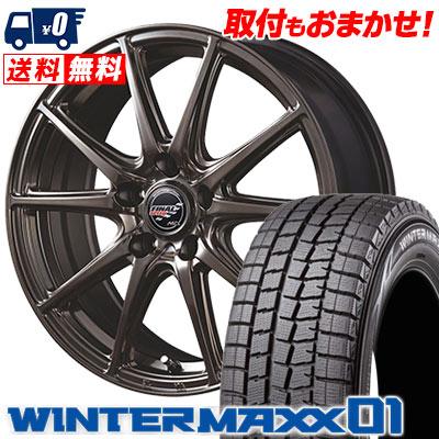 205/65R15 94Q DUNLOP ダンロップ WINTER MAXX 01 WM01 ウインターマックス 01 FINALSPEED GR-Volt ファイナルスピード GRボルト スタッドレスタイヤホイール4本セット