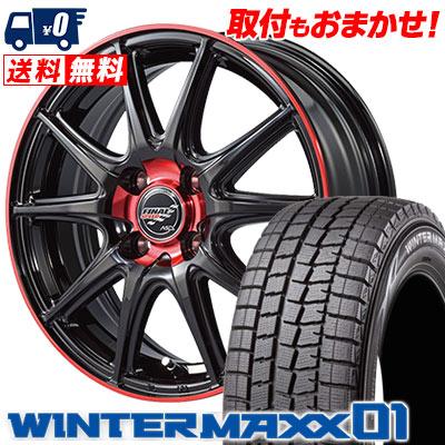 185/55R15 82Q DUNLOP ダンロップ WINTER MAXX 01 WM01 ウインターマックス 01 FINALSPEED GR-Volt ファイナルスピード GRボルト スタッドレスタイヤホイール4本セット