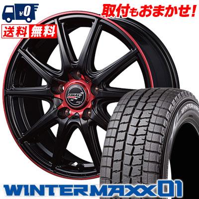 235/50R18 97Q DUNLOP ダンロップ WINTER MAXX 01 WM01 ウインターマックス 01 FINALSPEED GR-Volt ファイナルスピード GRボルト スタッドレスタイヤホイール4本セット