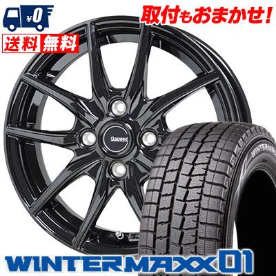 185/65R14 DUNLOP ダンロップ WINTER MAXX 01 WM01 ウインターマックス 01 G.speed G-02 Gスピード G-02 スタッドレスタイヤホイール4本セット