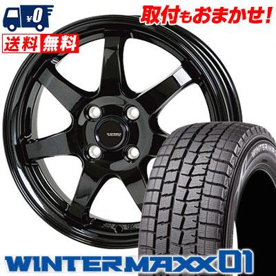 165/65R15 81Q DUNLOP ダンロップ WINTER MAXX 01 WM01 ウインターマックス 01 G.speed G-03 Gスピード G-03 スタッドレスタイヤホイール4本セット【取付対象】