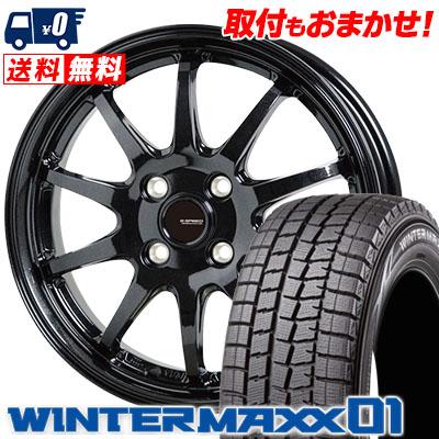 165/55R15 75Q DUNLOP ダンロップ WINTER MAXX 01 WM01 ウインターマックス 01 G.speed G-04 Gスピード G-04 スタッドレスタイヤホイール4本セット