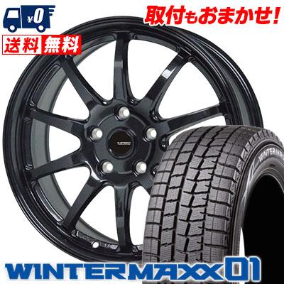 195/60R16 89Q DUNLOP ダンロップ WINTER MAXX 01 WM01 ウインターマックス 01 G.speed G-04 Gスピード G-04 スタッドレスタイヤホイール4本セット