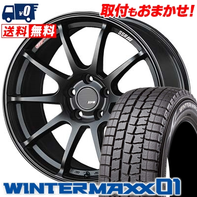 215/55R17 94Q DUNLOP ダンロップ WINTER MAXX 01 WM01 ウインターマックス 01 SSR GTV02 SSR GTV02 スタッドレスタイヤホイール4本セット