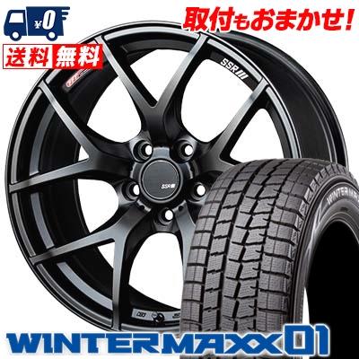 225/60R17 99Q DUNLOP ダンロップ WINTER MAXX 01 WM01 ウインターマックス 01 SSR GTV03 SSR GTV03 スタッドレスタイヤホイール4本セット