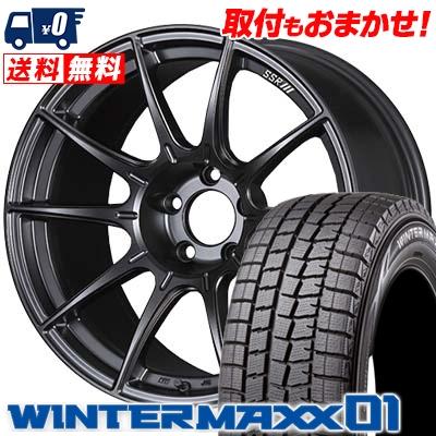 225/50R17 DUNLOP ダンロップ WINTER MAXX 01 WM01 ウインターマックス 01 SSR GT X01 SSR GT X01 スタッドレスタイヤホイール4本セット