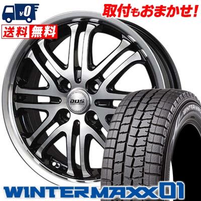 165/60R15 DUNLOP ダンロップ WINTER MAXX 01 WM01 ウインターマックス 01 BADX D.O.S. DEEP HARDES バドックス D.O.S ディープハーデス スタッドレスタイヤホイール4本セット