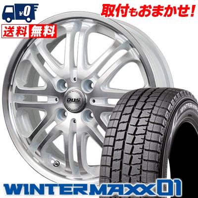 165/55R15 DUNLOP ダンロップ WINTER MAXX 01 WM01 ウインターマックス 01 BADX D.O.S. DEEP HARDES バドックス D.O.S ディープハーデス スタッドレスタイヤホイール4本セット