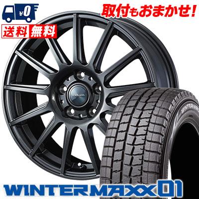 205/65R15 94Q DUNLOP ダンロップ WINTER MAXX 01 WM01 ウインターマックス 01 VELVA IGOR ヴェルヴァ イゴール スタッドレスタイヤホイール4本セット