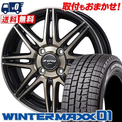 165/65R13 DUNLOP ダンロップ WINTER MAXX 01 WM01 ウインターマックス 01 JP STYLE JERIVA JPスタイル ジェリバ スタッドレスタイヤホイール4本セット
