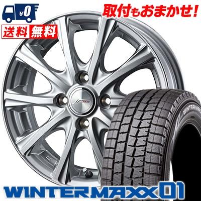 165/55R15 DUNLOP ダンロップ WINTER MAXX 01 WM01 ウインターマックス 01 JOKER MAGIC ジョーカー マジック スタッドレスタイヤホイール4本セット