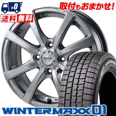 185/65R14 86Q DUNLOP ダンロップ WINTER MAXX 01 WM01 ウインターマックス 01 ZACK JP-110 ザック JP110 スタッドレスタイヤホイール4本セット