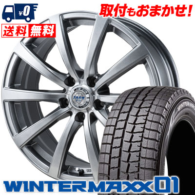 215/60R17 DUNLOP ダンロップ WINTER MAXX 01 WM01 ウインターマックス 01 ZACK JP-110 ザック JP110 スタッドレスタイヤホイール4本セット