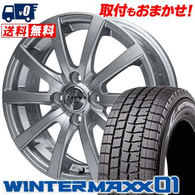 155/70R13 75Q DUNLOP ダンロップ WINTER MAXX 01 WM01 ウインターマックス 01 ZACK JP-110 ザック JP110 スタッドレスタイヤホイール4本セット