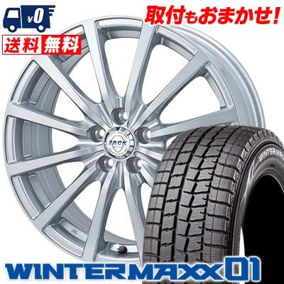 215/60R16 DUNLOP ダンロップ WINTER MAXX 01 WM01 ウインターマックス 01 ZACK JP-112 ザック JP112 スタッドレスタイヤホイール4本セット