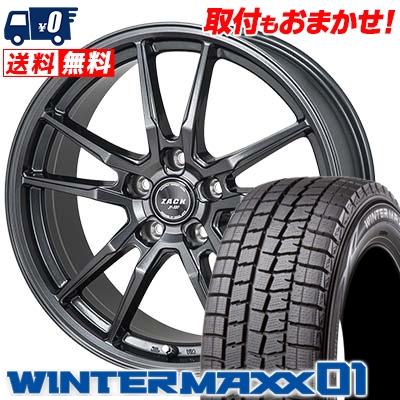 195/65R15 91Q DUNLOP ダンロップ WINTER MAXX 01 WM01 ウインターマックス 01 ZACK JP-520 ザック ジェイピー520 スタッドレスタイヤホイール4本セット