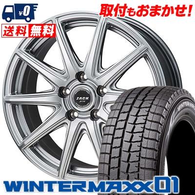 195/60R16 89Q DUNLOP ダンロップ WINTER MAXX 01 WM01 ウインターマックス 01 ZACK JP-710 ザック ジェイピー710 スタッドレスタイヤホイール4本セット