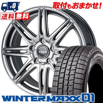 205/65R16 95Q DUNLOP ダンロップ WINTER MAXX 01 WM01 ウインターマックス 01 ZACK JP-818 ザック ジェイピー818 スタッドレスタイヤホイール4本セット