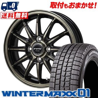 165/65R15 DUNLOP ダンロップ WINTER MAXX 01 WM01 ウインターマックス 01 JP STYLE Vercely JPスタイル バークレー スタッドレスタイヤホイール4本セット