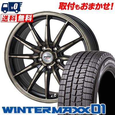 【送料無料】 215/60R17 DUNLOP ダンロップ WINTER MAXX 01 WM01 ウインターマックス 01 JP STYLE Vercely JPスタイル バークレー スタッドレスタイヤホイール4本セット, いとや f37392c5