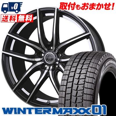 225/50R17 DUNLOP ダンロップ WINTER MAXX 01 WM01 ウインターマックス 01 LOXARNY KERAS バドックス ロクサーニ ケラス スタッドレスタイヤホイール4本セット