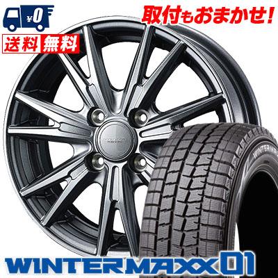 165/55R15 75Q DUNLOP ダンロップ WINTER MAXX 01 WM01 ウインターマックス 01 VELVA KEVIN ヴェルヴァ ケヴィン スタッドレスタイヤホイール4本セット