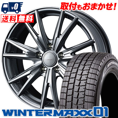 235/50R18 97Q DUNLOP ダンロップ WINTER MAXX 01 WM01 ウインターマックス 01 VELVA KEVIN ヴェルヴァ ケヴィン スタッドレスタイヤホイール4本セット