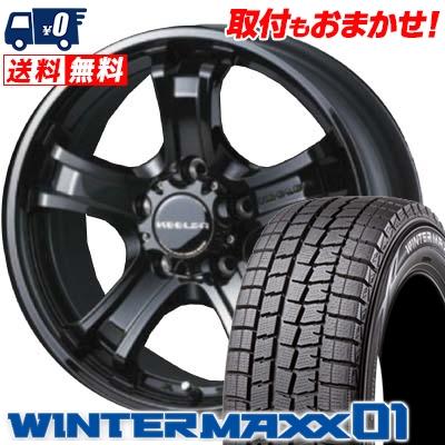 195/60R16 DUNLOP ダンロップ WINTER MAXX 01 WM01 ウインターマックス 01 KEELER FORCE キーラーフォース スタッドレスタイヤホイール4本セット