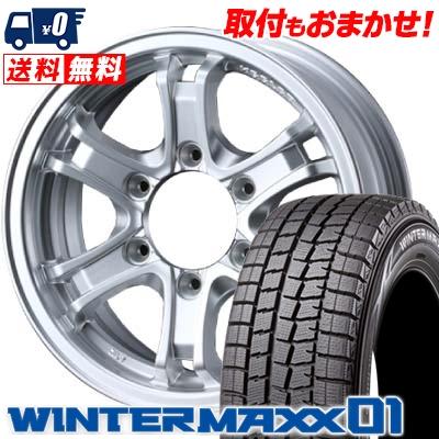 215/70R15 DUNLOP ダンロップ WINTER MAXX 01 WM01 ウインターマックス 01 KEELER FORCE キーラーフォース スタッドレスタイヤホイール4本セット
