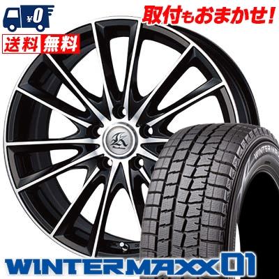 225/50R17 DUNLOP ダンロップ WINTER MAXX 01 WM01 ウインターマックス 01 Kashina FV7 カシーナ FV7 スタッドレスタイヤホイール4本セット