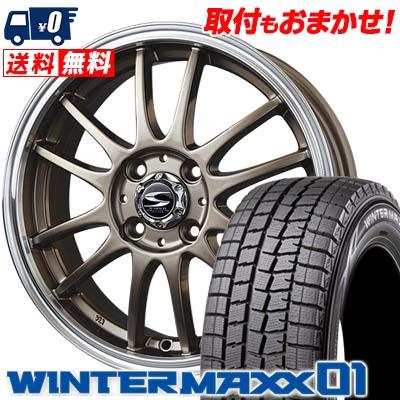 165/55R14 DUNLOP ダンロップ WINTER MAXX 01 WM01 ウインターマックス 01 BADX S-HOLD LAGUNA バドックス エスホールド ラグナ スタッドレスタイヤホイール4本セット