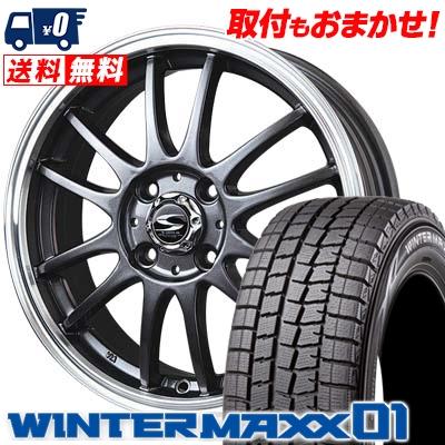165/65R14 DUNLOP ダンロップ WINTER MAXX 01 WM01 ウインターマックス 01 BADX S-HOLD LAGUNA バドックス エスホールド ラグナ スタッドレスタイヤホイール4本セット