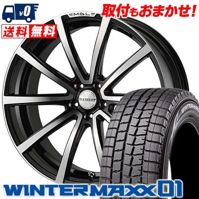 225/45R18 DUNLOP ダンロップ WINTER MAXX 01 WM01 ウインターマックス 01 VENERDi MADELENA LATINA ヴェネルディ マデリーナ ラティーナ スタッドレスタイヤホイール4本セット