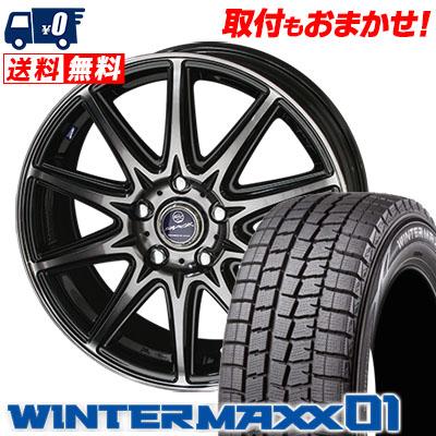195/60R16 DUNLOP ダンロップ WINTER MAXX 01 WM01 ウインターマックス 01 SMACK LAVINE スマック ラヴィーネ スタッドレスタイヤホイール4本セット